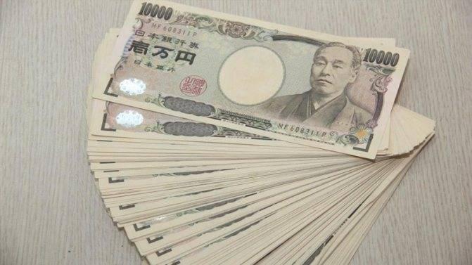 Иена — википедия. что такое иена