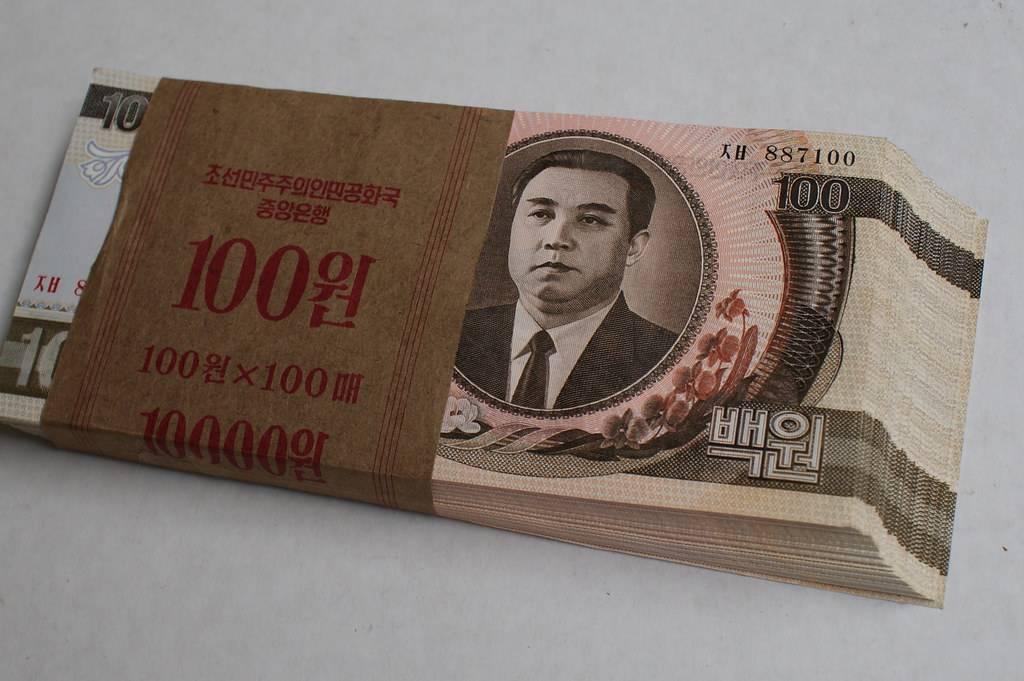 Какая валюта в южной корее