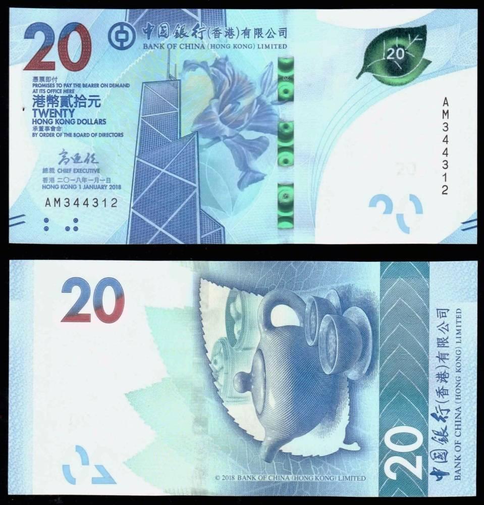 Курс гонконгского доллара к рублю на сегодня