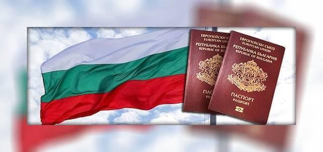 Как украинцам получить гражданство болгарии