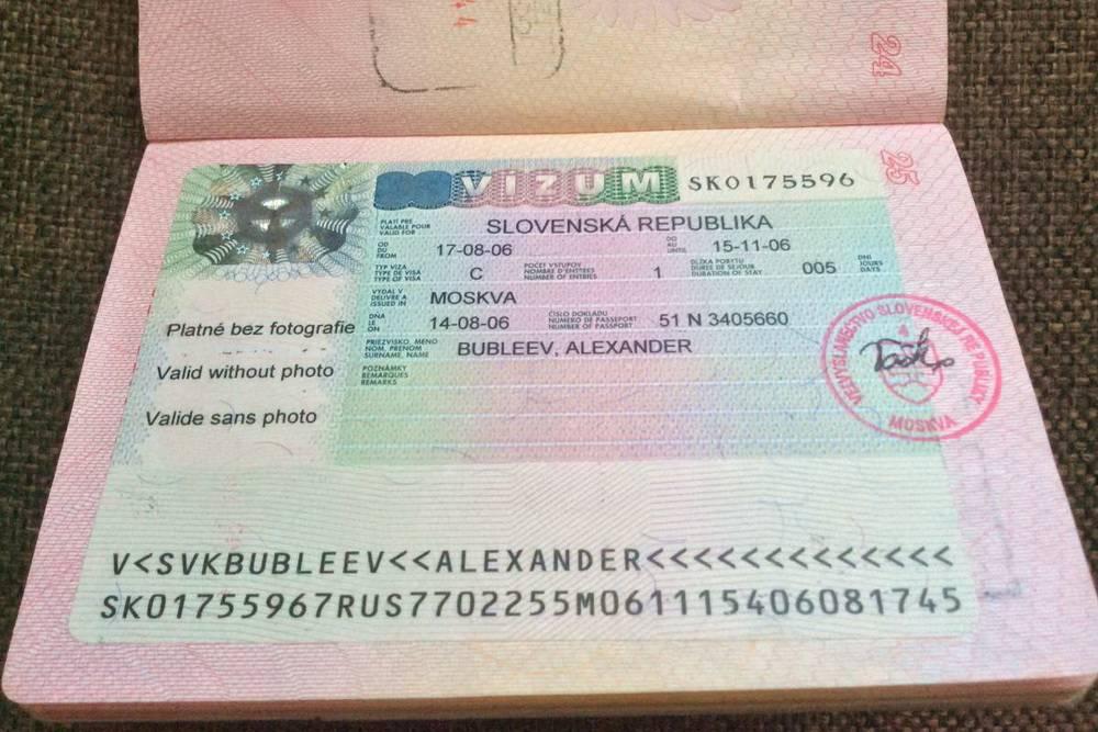 Как заполнить анкету на визу в латвию в 2021 году: образец, бланк
