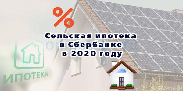 Ставки по ипотеке в европе в 2021 году (для россиян)