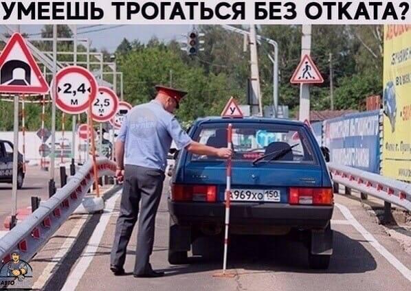 Аренда авто в болгарии. важные советы и рекомендации