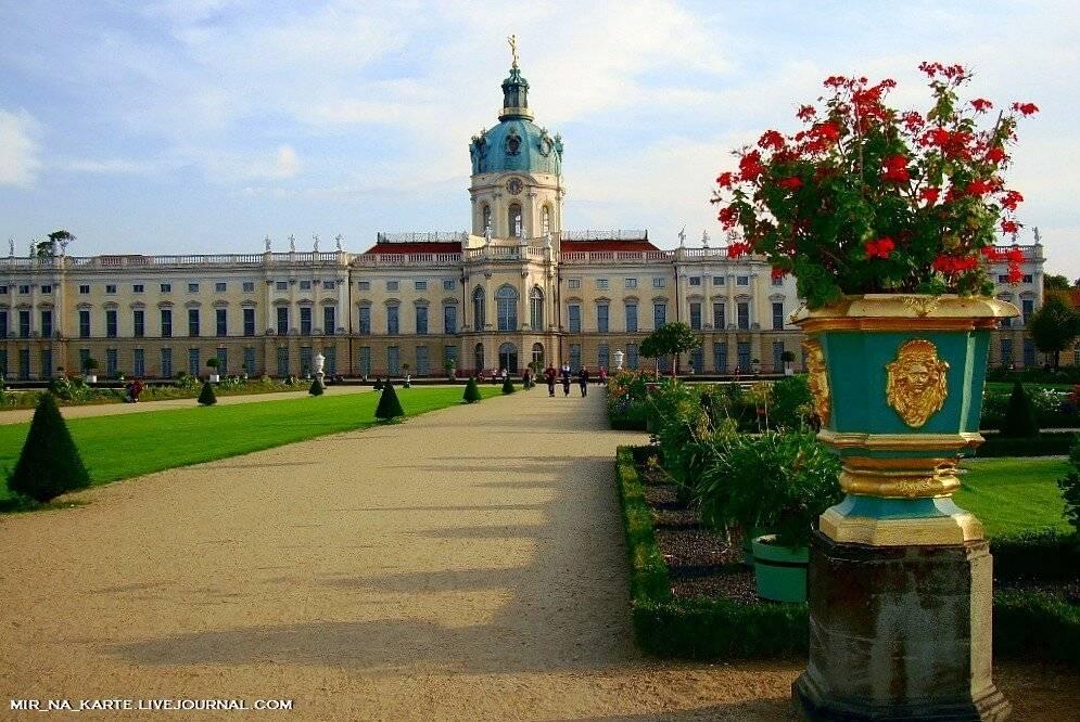 Замок шарлоттенбург в берлине - история, фото, описание, время работы, цены 2021, как добраться, карта