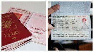Нюансы рабочей визы в китай в 2021 году