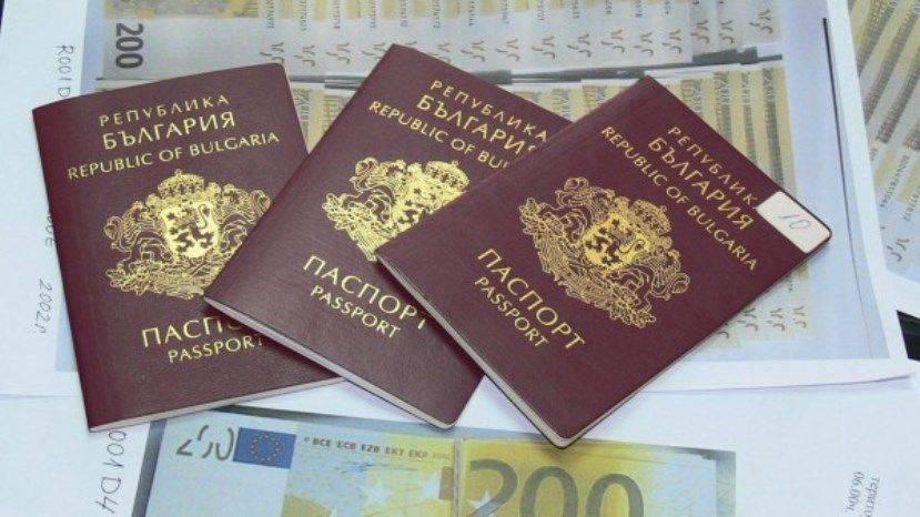 Как получить гражданство болгарии в 2021 году
