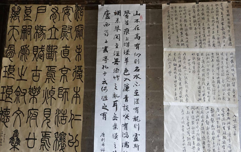 Сколько диалектов в китайском языке? диалекты китая
