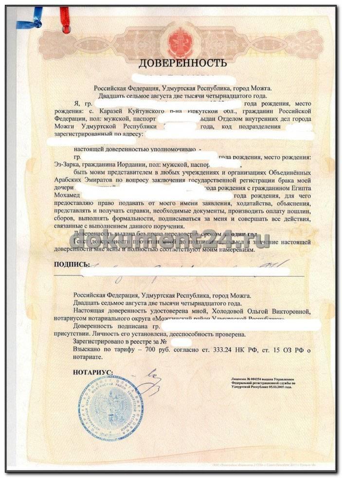 Как получить гражданство израиля в 2021 году: документы, без проживания