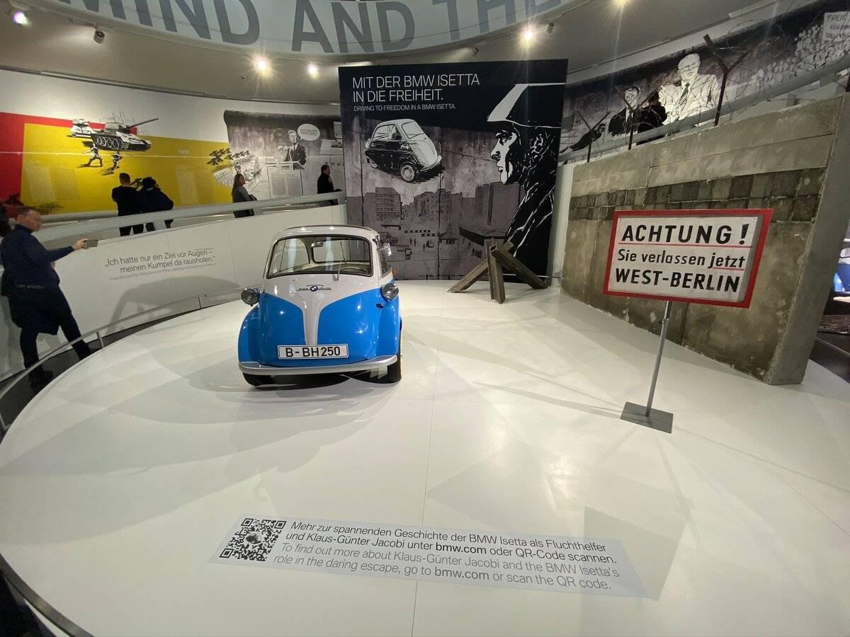 Штаб-квартира и музей компании bmw в мюнхене