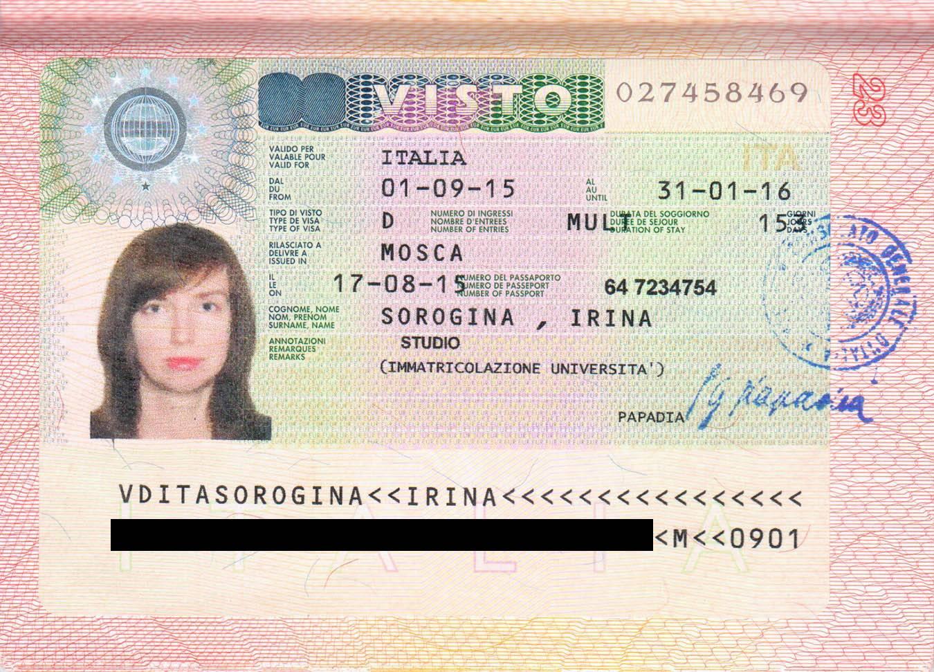 Национальная немецкая виза — как получить и сколько стоит