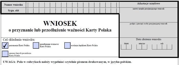 Карта поляка: цена на услуги компании international
