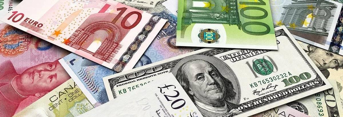 Где в вене выгоднее всего менять валюту?