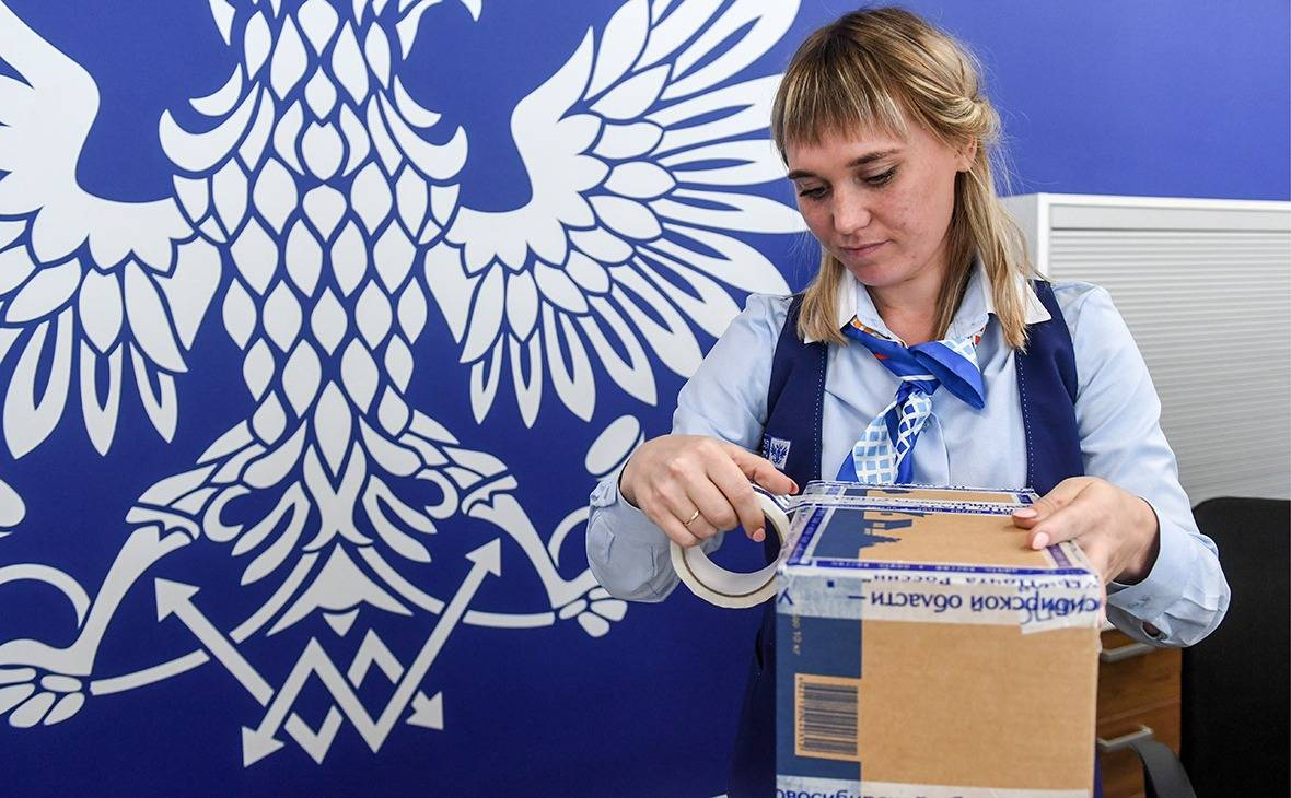 Posti finland – почта финляндии