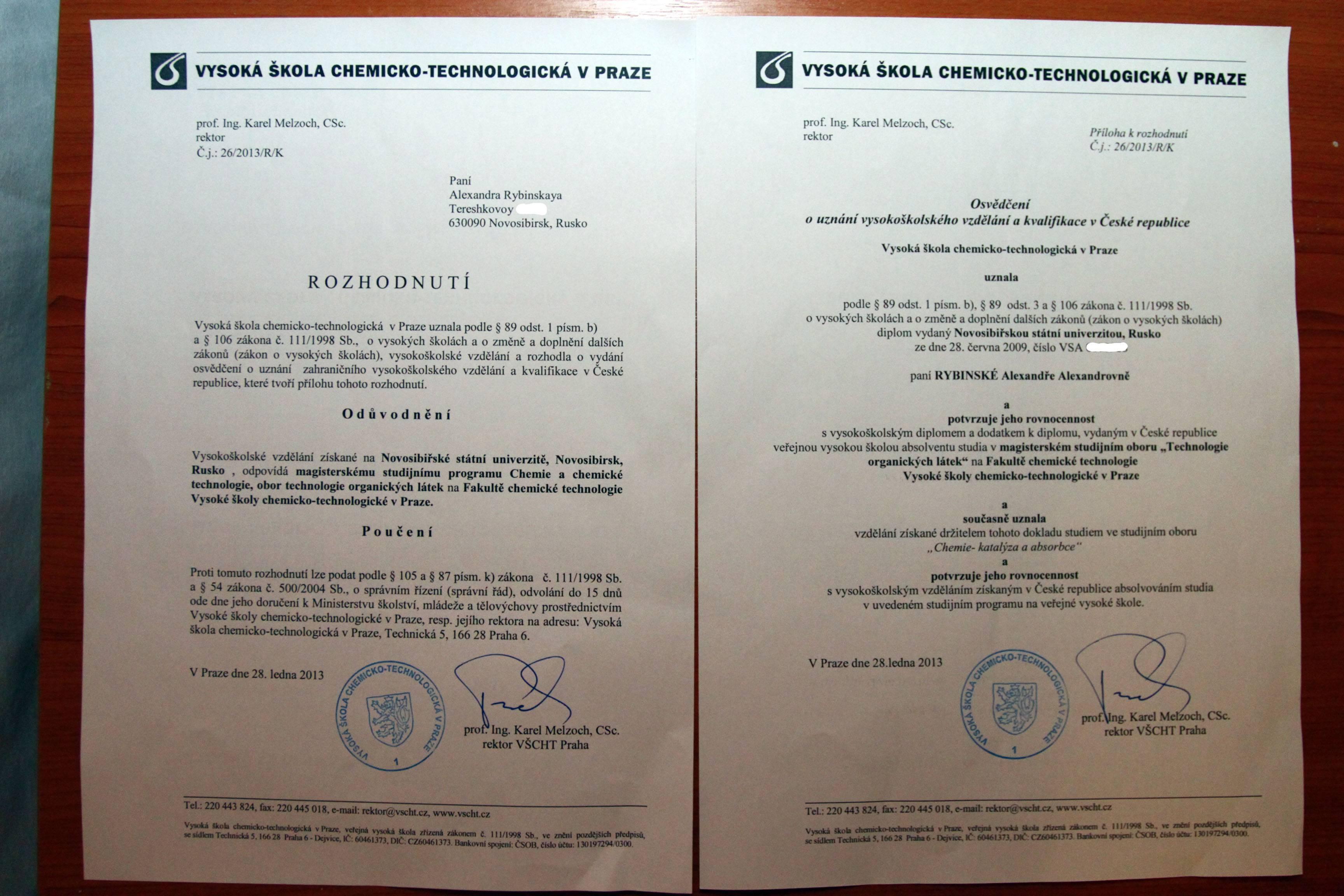 Нострификация документа об образовании | julia's school