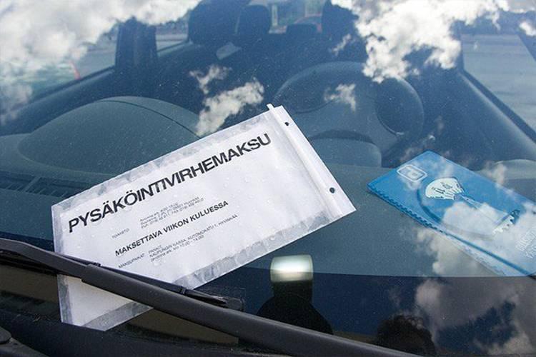 Зимняя резина в финляндии с какого числа, когда в финляндии переходят на зимнюю резину, можно ли в финляндию на шипованной резине