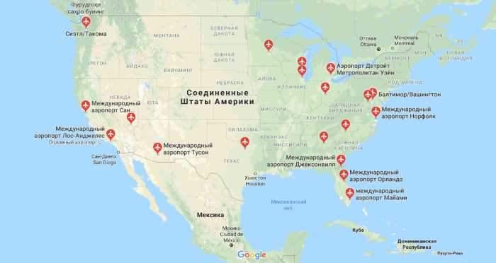 Крупнейшие аэропорты США