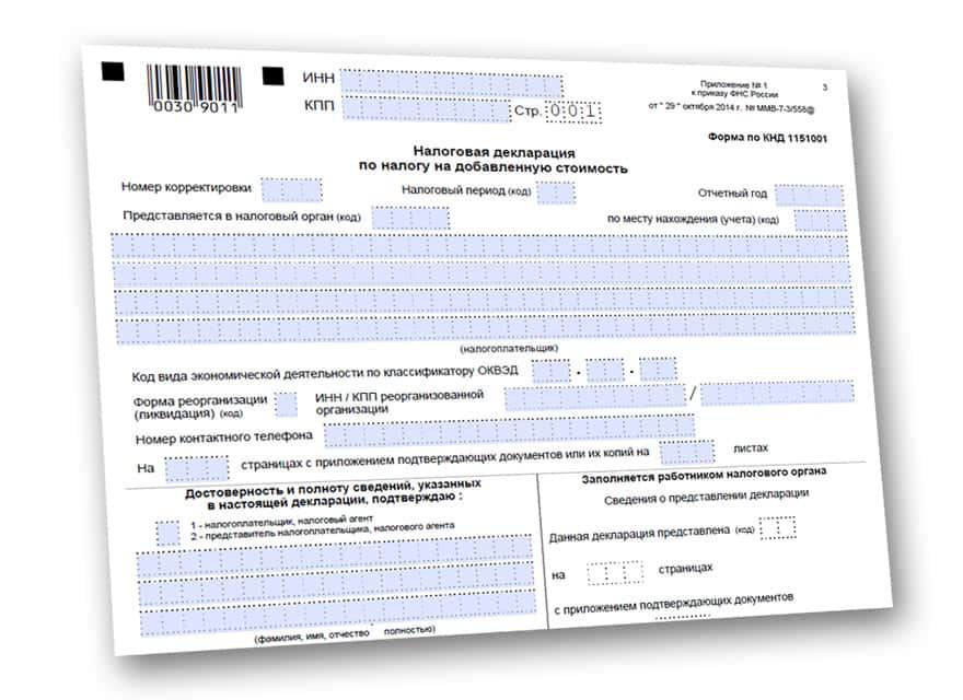Как списать с налогов дорогу до работы в германии