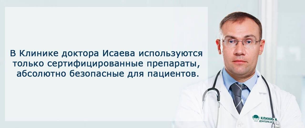 Лечение в барселоне: направления медицины, лучшие клиники