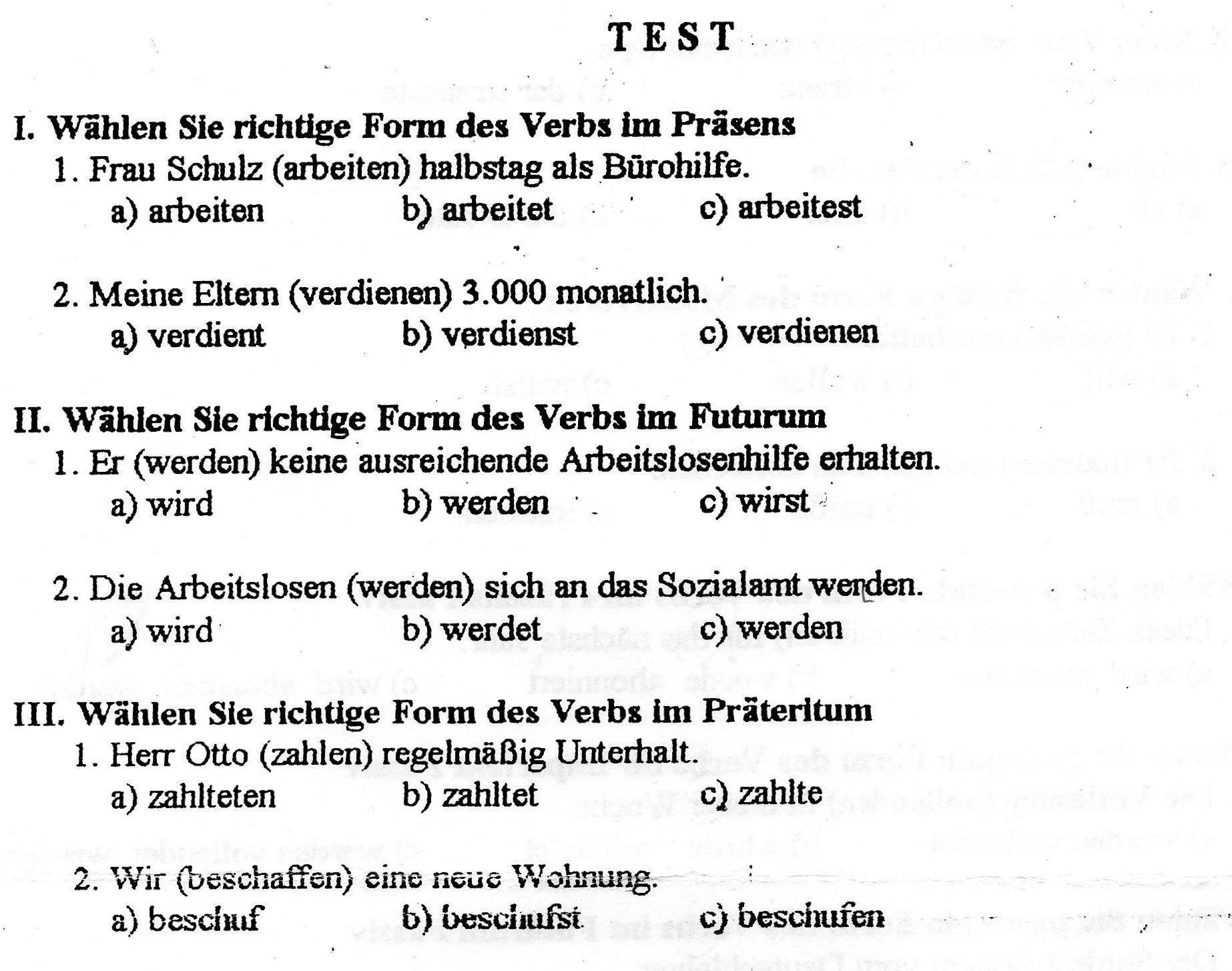 Тест по истории германия на пути к единству 8 класс