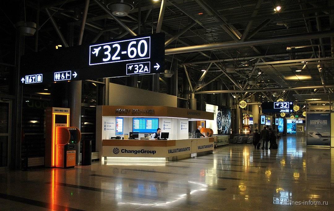 Аэропорт вантаа: визитная карточка финляндии
