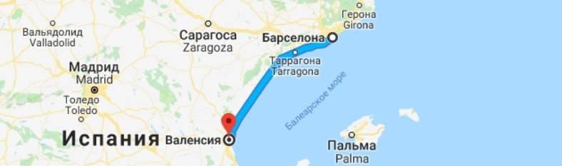 Расстояние между барселоной и другими городами