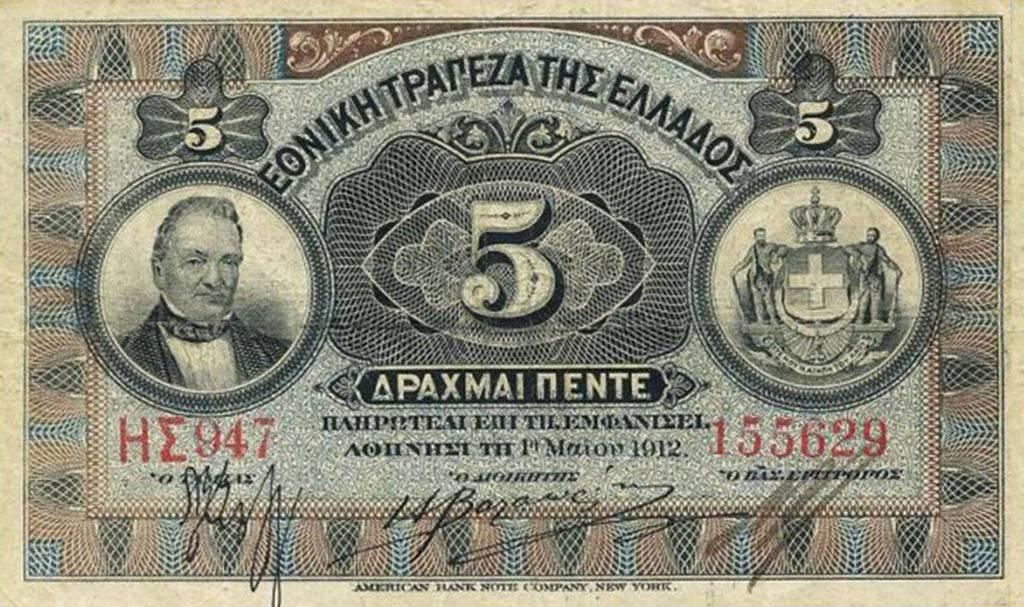 Какими валютами удобно платить в греции