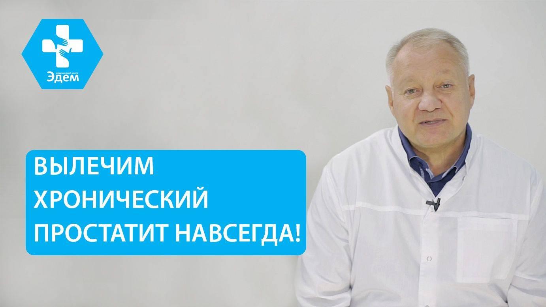 Лекарства для лечения аденомы простаты у мужчин: какие препараты и таблетки назначают,как лечить дгпж?   prostatitaid.ru