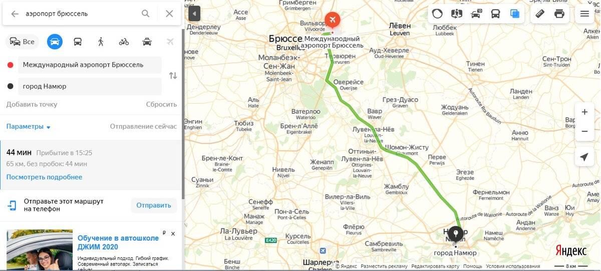 Расстояние от берлина до брюсселя