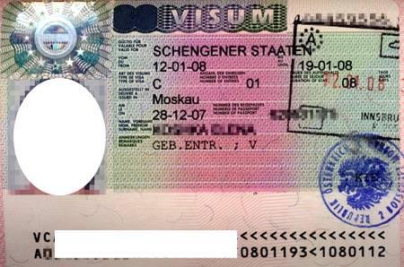 Как самостоятельно получить визу в польшу гражданам украины