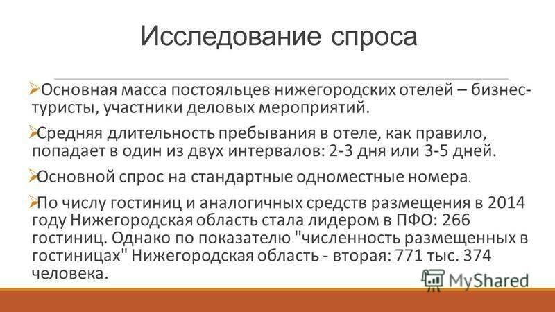 Правила въезда  в турцию для российских туристов с 1 августа 2020 года, в период пандемии коронавируса