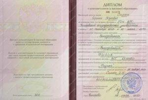 Подтверждение отечественного диплома за границей