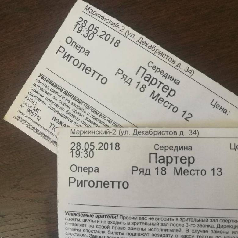 Немецкая опера, берлин. отели рядом, фото, видео, как добраться, сайт — туристер.ру