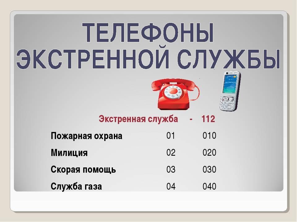 Телефонный код латвии — 371. как позвонить в латвию с мобильного или стационарного телефона.