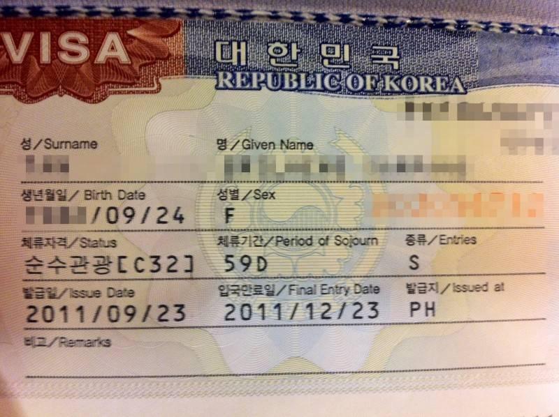 Иммиграция в северную корею: как переехать жить на пмж, трудоустройство и бизнес