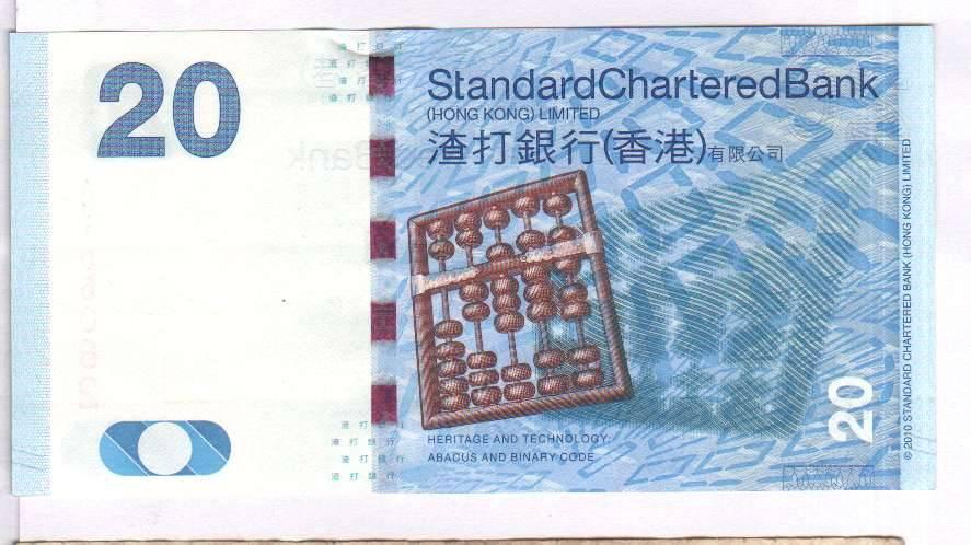 Гонконгский доллар: особенности, специфика обмена