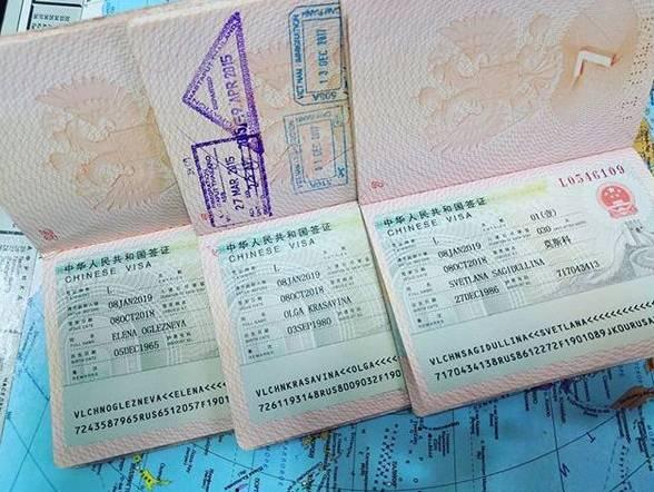 Как поступить на магистратуру в китай в 2021 году