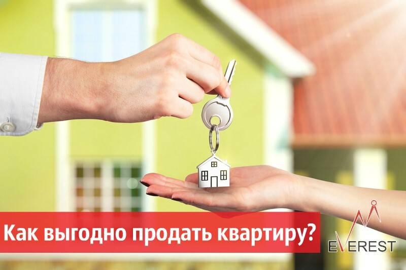 Как снять квартиру в москве: подробный гид - лайфхакер