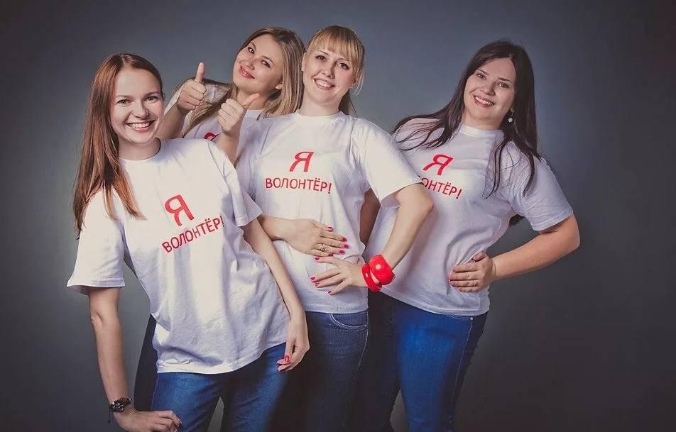 Волонтерские программы в германии: добровольный социальный год
