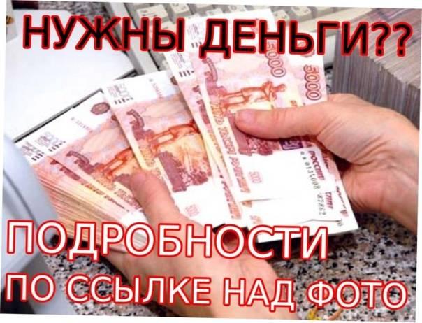Работа в болгарии для русских, украинцев и белорусов в 2021 году