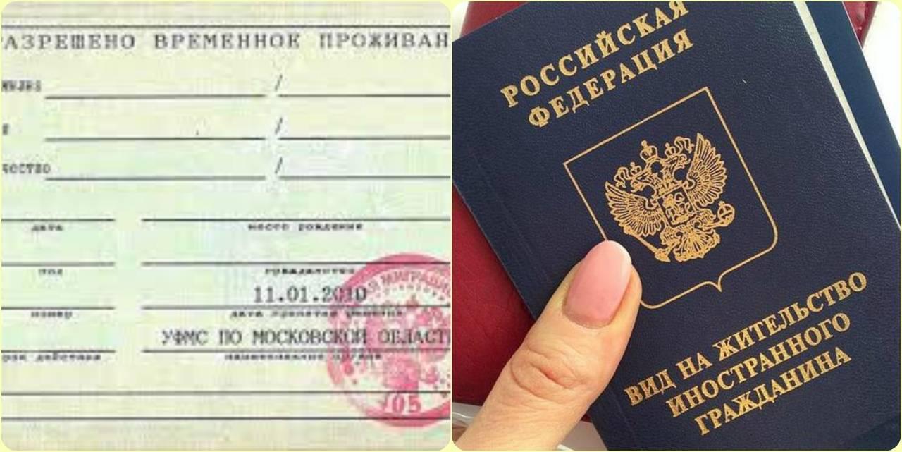 Как иммигрировать в чехию гражданину рф или другой страны снг