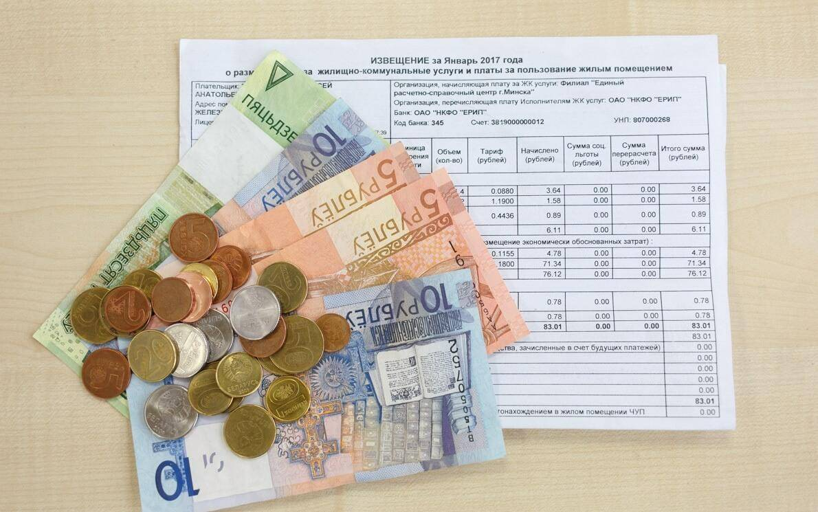 Уход от налогов в испании, легальные пути