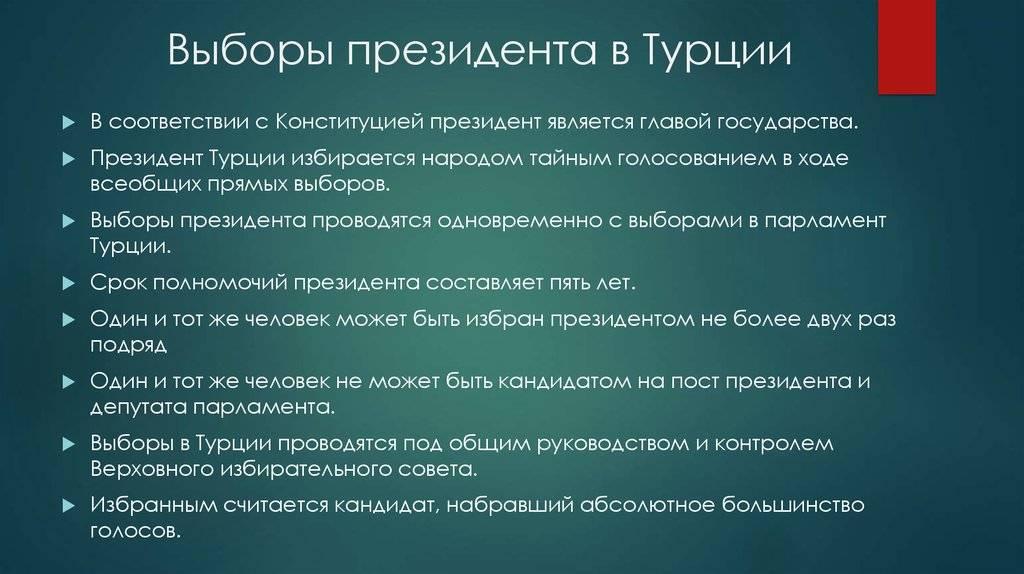 Русские в турции: особенности интеграции в страну, уровень жизни и отзывы наших соотечественников