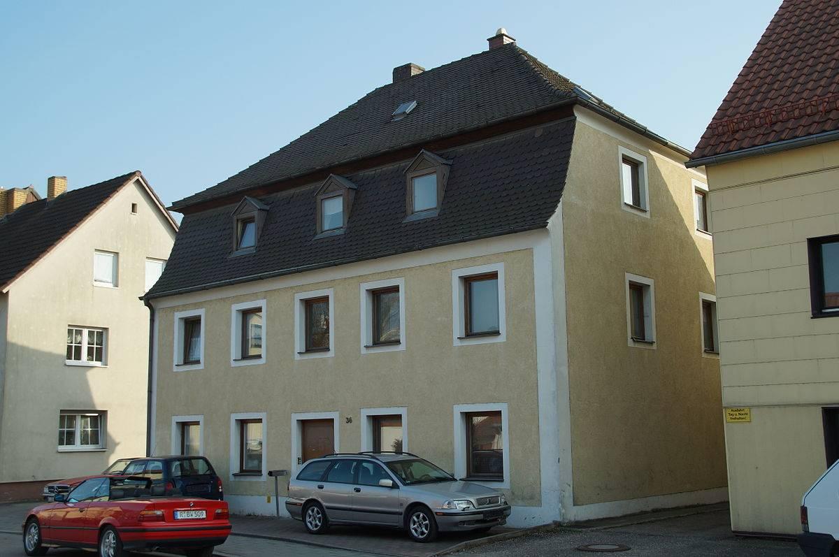 Коммерческая недвижимость врегенсбурге