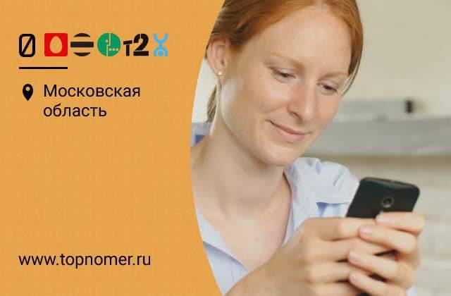 Как звонить в польшу с мобильного и из-за границы