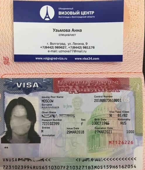 Виза в болгарию: какая нужна для россиян, шенген или нет, сколько стоит (цена), как получить и оформить в спб, сделать срочную для поездки в москве самостоятельно? блокнот туриста