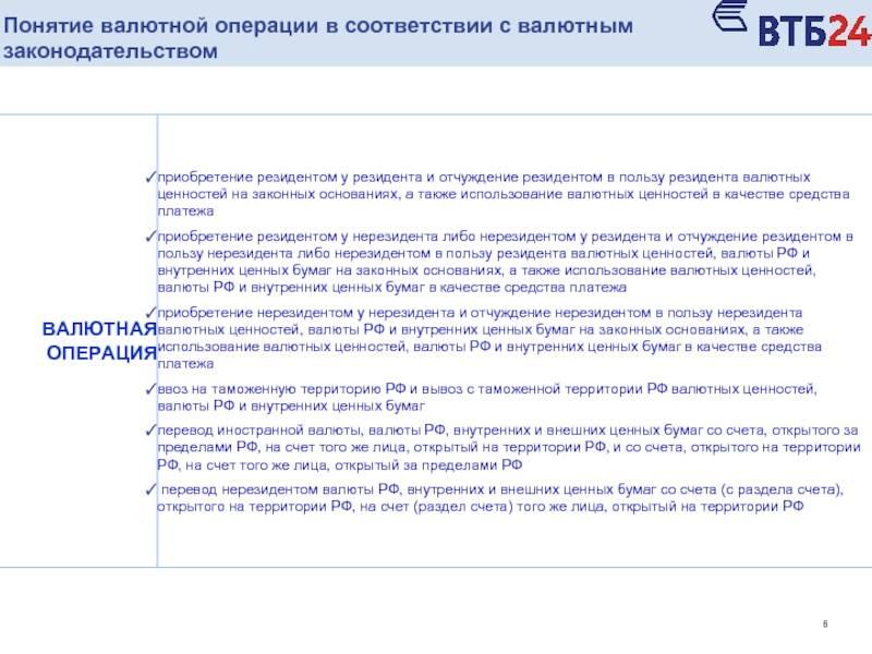 Открытие банковского счета в чехии | обучение и жизнь в чехии