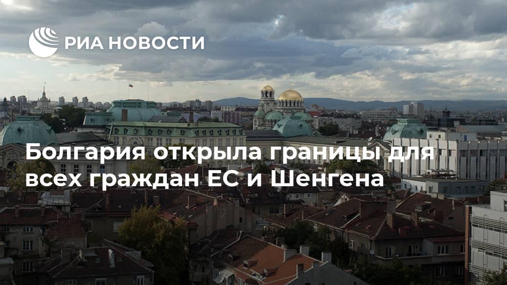 Кто может въехать в болгарию в период пандемии covid-19? тест на коронаврус перед въездом в болгарию.