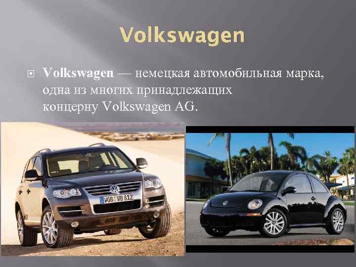 Самые надежные немецкие автомобили: топ-10, характеристики, фото, видео