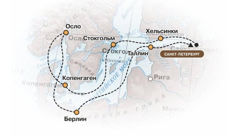 «скандинавская сага lux», экскурсионный тур с-петербург - хельсинки - стокгольм - осло - копенгаген : туры в скандинавию от туроператора нисса-тур