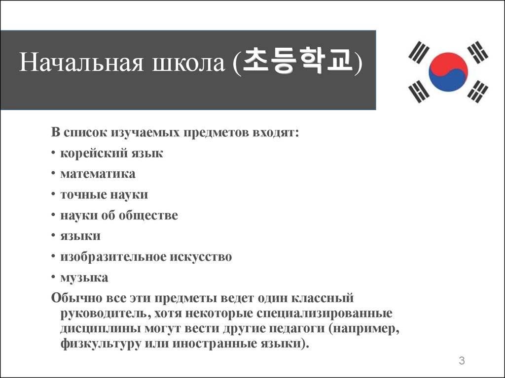Работа в южной корее для русских вакансии 2020 без знания языка   в эмиграции
